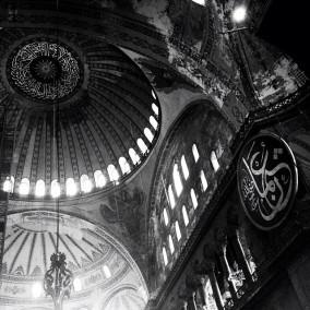 Hagia Sophia, Istanbul iphone 4S - 2013