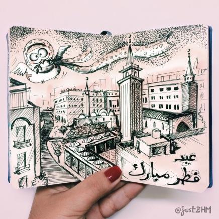 Eid Fitr 2016