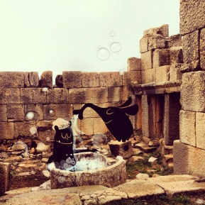 Ancient Bath, Lebanon